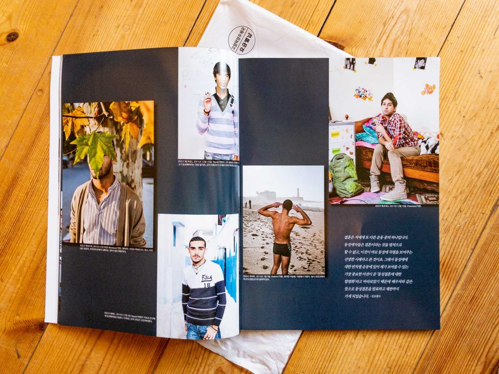 Tear sheet of South Korean Monthly Photo Magazine April 04/2019 issue, featuring I Am Gay and Muslim photo series by photographer Bram Belloni.
